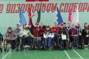 IV Международная спартакиада среди инвалидов-колясочников