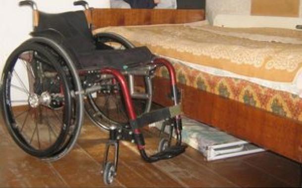 Ваша коляска больше не