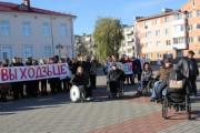 Молодежь Лиды провела флешмоб в поддержку инвалидов-колясочников