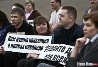 5 мая в Минске прошёл Митинг, организованный общественным объединением «Республиканская ассоциация инвалидов-колясочников»