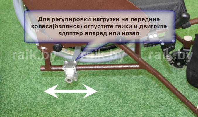 РЕГУЛИРОВКА БАЛАНСА