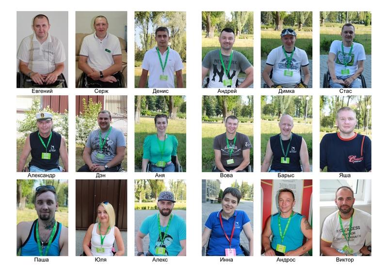 лагерь активной реабилитации инвалидов-колясочников пинск 2016