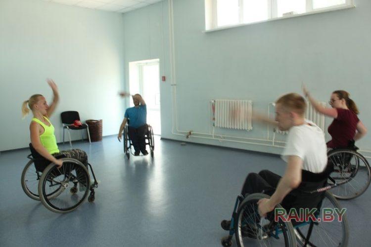 аэробика,танцы на коляске