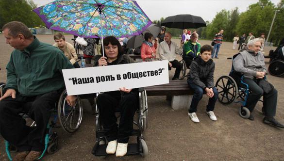 20120505_2_invalidy_585x332