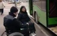 Один день из жизни семьи инвалидов-колясочников