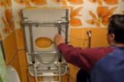 Оборудование санузла