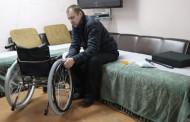 Видеообзор кресла-коляски активного типа