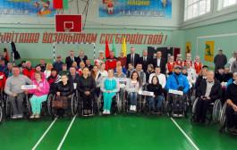 9-я открытая Республиканская спартакиада инвалидов-колясочников. Мозырь