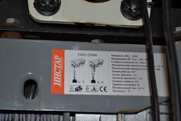 pod-moy-8