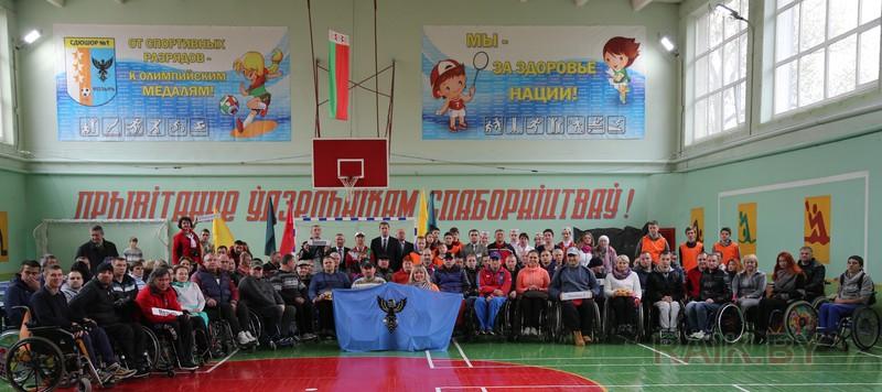 VIII международная Спартакиада инвалидов-колясочников